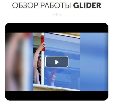 самокат glider 3 в 1